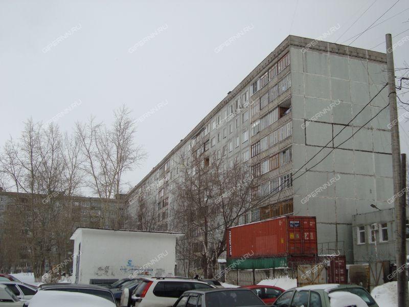 однокомнатная квартира на улице Голубева дом 4