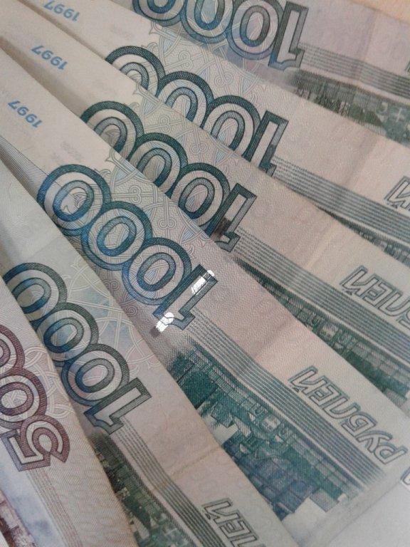 Тинькофф банк деньги под залог дома