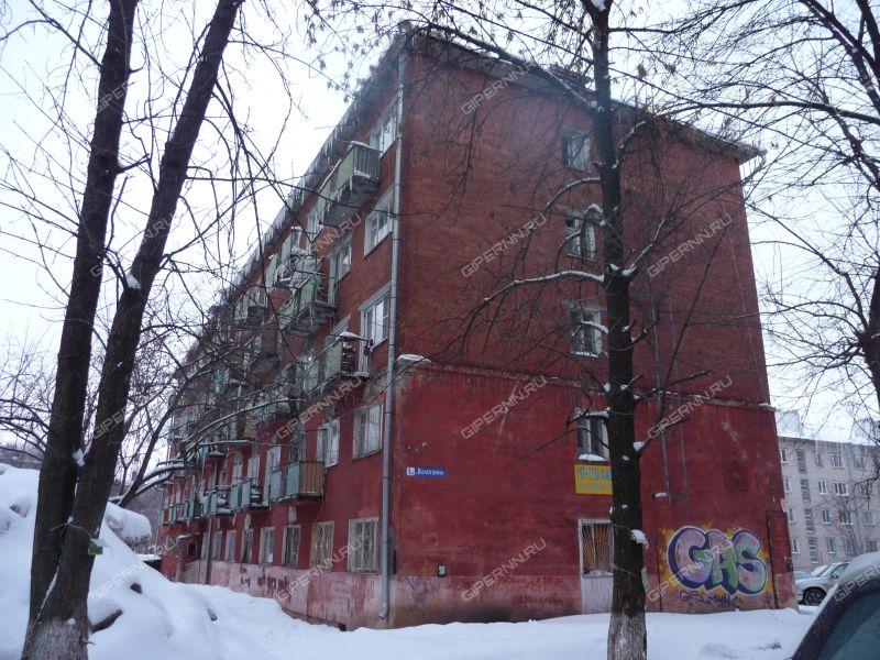улица Вологдина, 1а фото