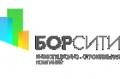 ООО Инвестиционно-строительная компания «БОР-СИТИ»
