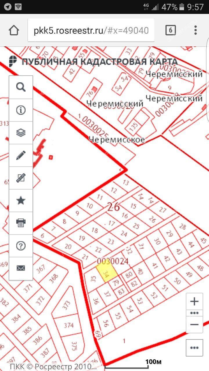 Дом престарелых кстовского района село работки документы для поступления в дом престарелых