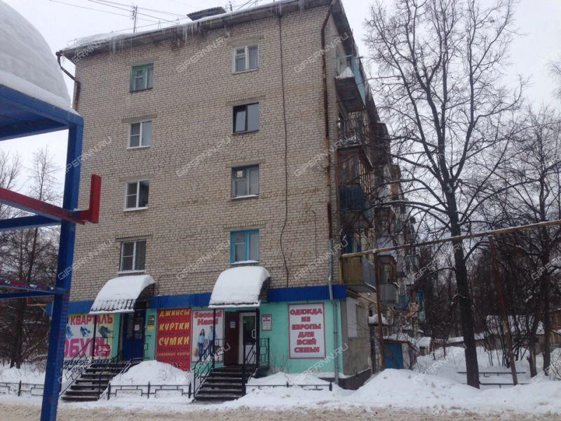 Коммунистическая улица, 11 фото