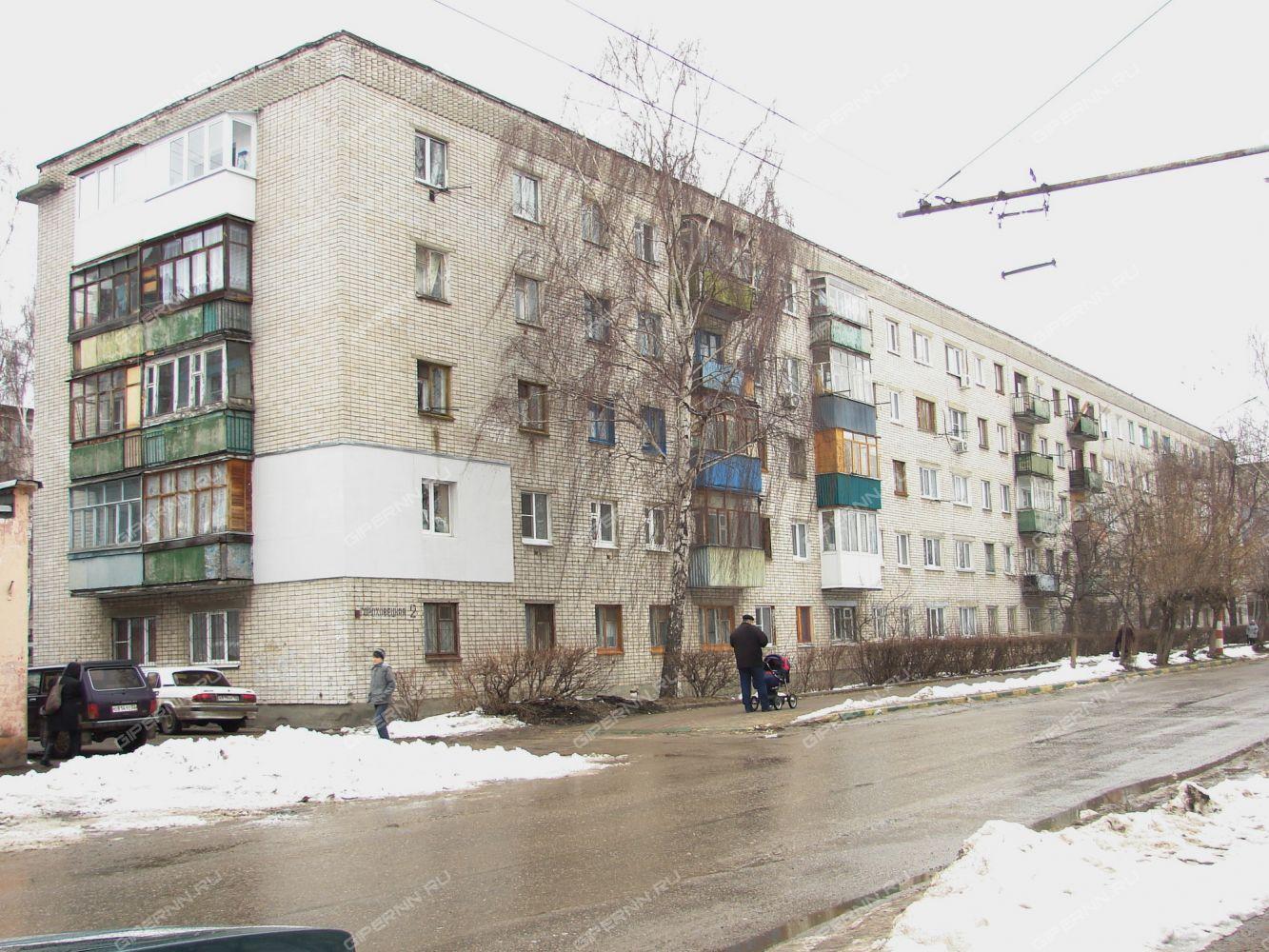 Москва - Незаконная перепланировка обойдется в копеечку