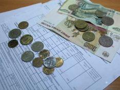 УК начисляла «коммуналку» жителям Нижегородского района  по тарифам для организаций