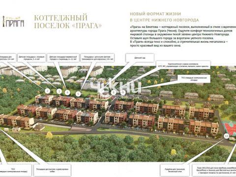 dom-ul-agronomicheskaya фото