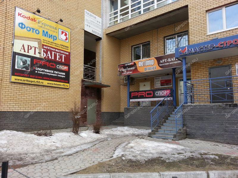 арендный бизнес помещение в жилом доме в Нижегородском районе Нижнего Новгорода