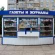 Более 100 незаконных киосков демонтировали в Сормовском районе города