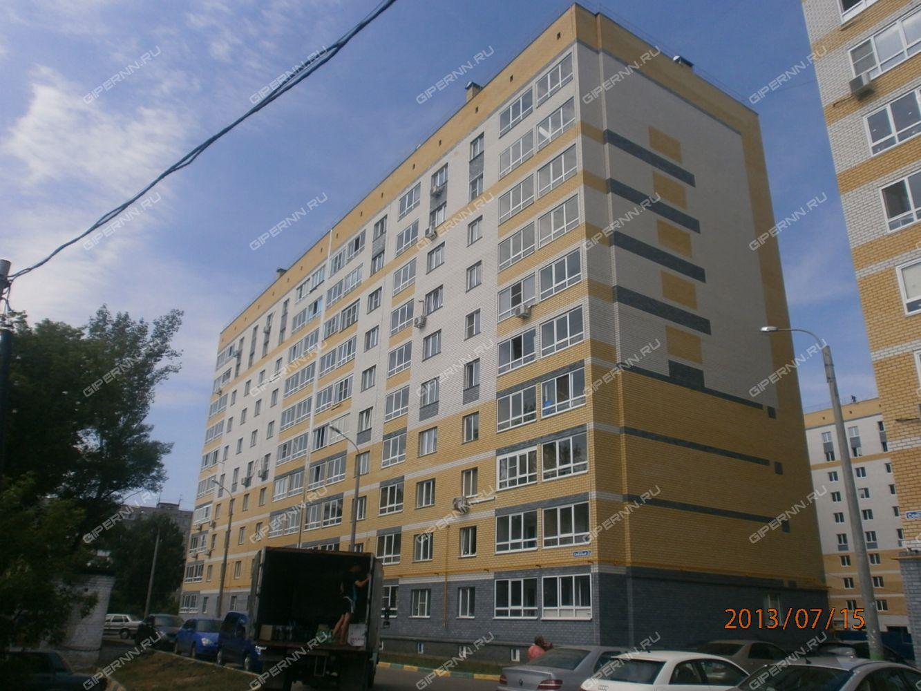 Офисные помещения Союзный проспект аренда офисов королева 40