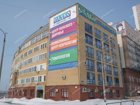 ul-rodionova-199 фото