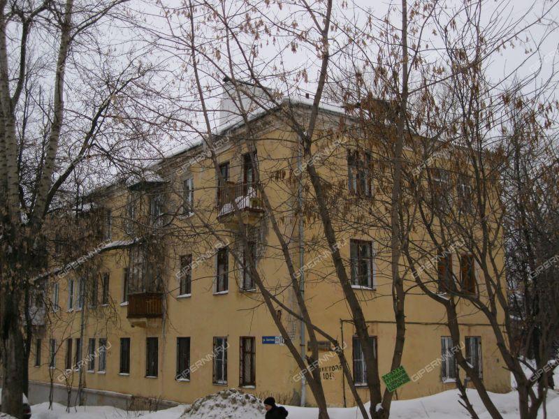 улица Бекетова, 10б фото