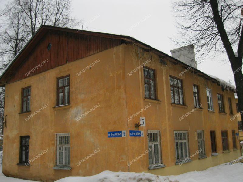 улица 40 лет Октября, 5 фото