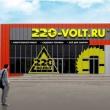 «220 Вольт» удивит покупателей новым форматом магазина